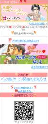 ◆ハーレクイン・コミックス◆