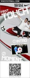 NIKE FOOTBALL.COM(2)