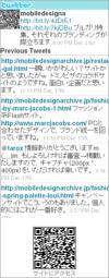 モバイルデザインアーカイブ on Twitter