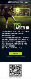 T90 LASER III