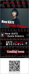 New KATE×Kaela Kimura