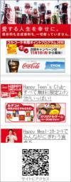 Coca-Cola03