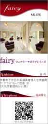 YAYOI BRAINS fairy
