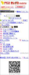 FC2 ブログ