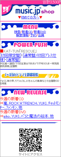 music.jp shop