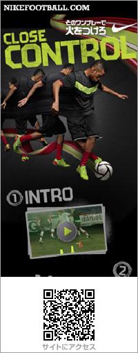 NIKE FOOTBALL.COM(1)