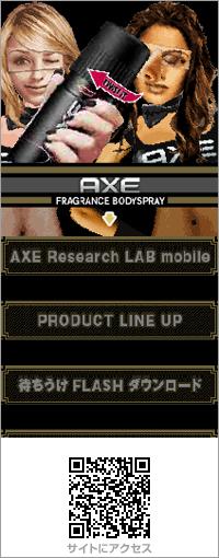 THE AXE EFFECT