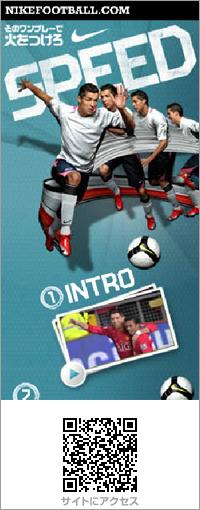 NIKE FOOTBALL.COM(3)
