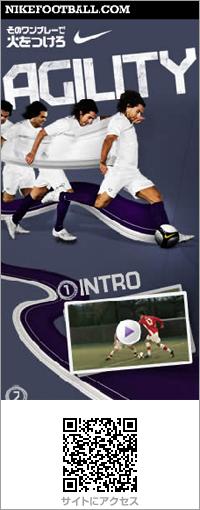 NIKE FOOTBALL.COM(4)
