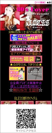 BLESS TOKYO