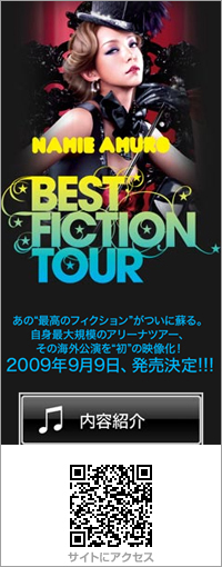 BEST FICTION FOUR