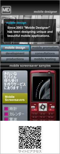 MobileDesigner