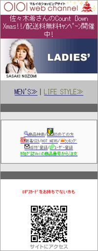 0101 web channel