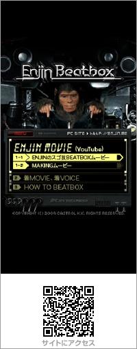 Enjin Beatbox