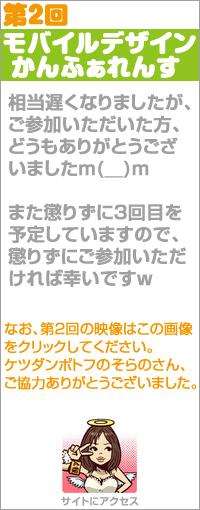 MDC_02