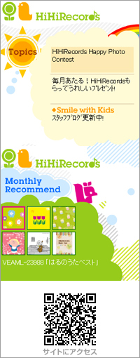 HiHiRecords