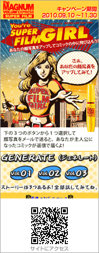 You're SUPER FILM GIRL