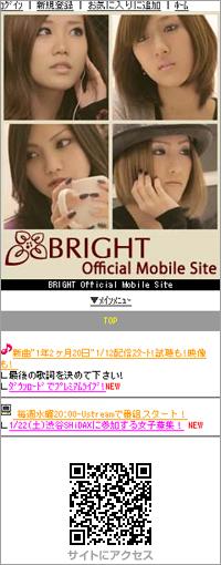 BRIGHT02