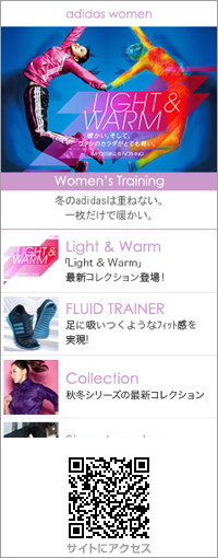 adidas women03
