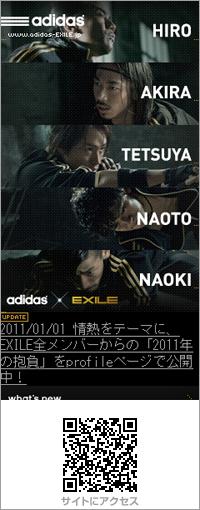 adidas×EXILE