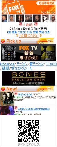 FOXTV 24