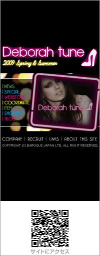 Deborah tune