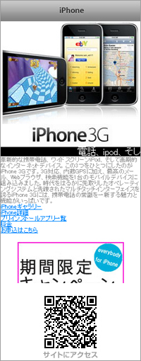 BOOMSTYLE iPhone