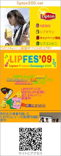 lipton500.net