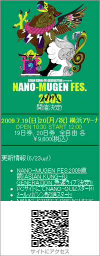 NANO-MUGEN FES. 2009